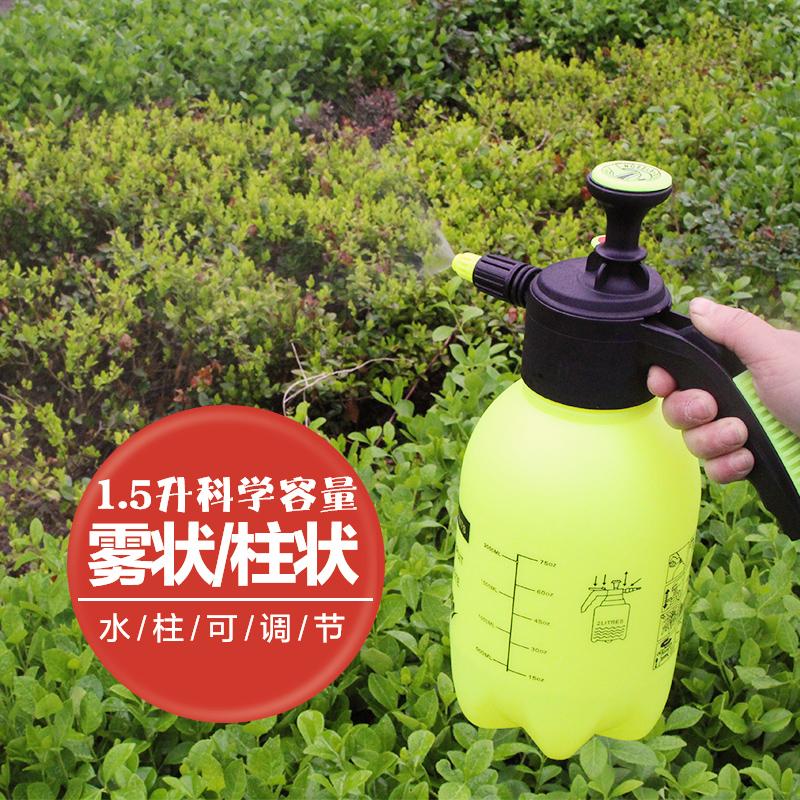 Flower watering kettle, air pressure kettle, flower raising, small pressure sprinkler, pressure sprayer, gardening tools, supplies