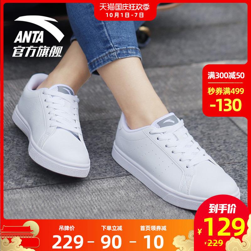 安踏官网旗舰女鞋小白鞋女板鞋2020秋季新款60th纪念款运动休闲鞋