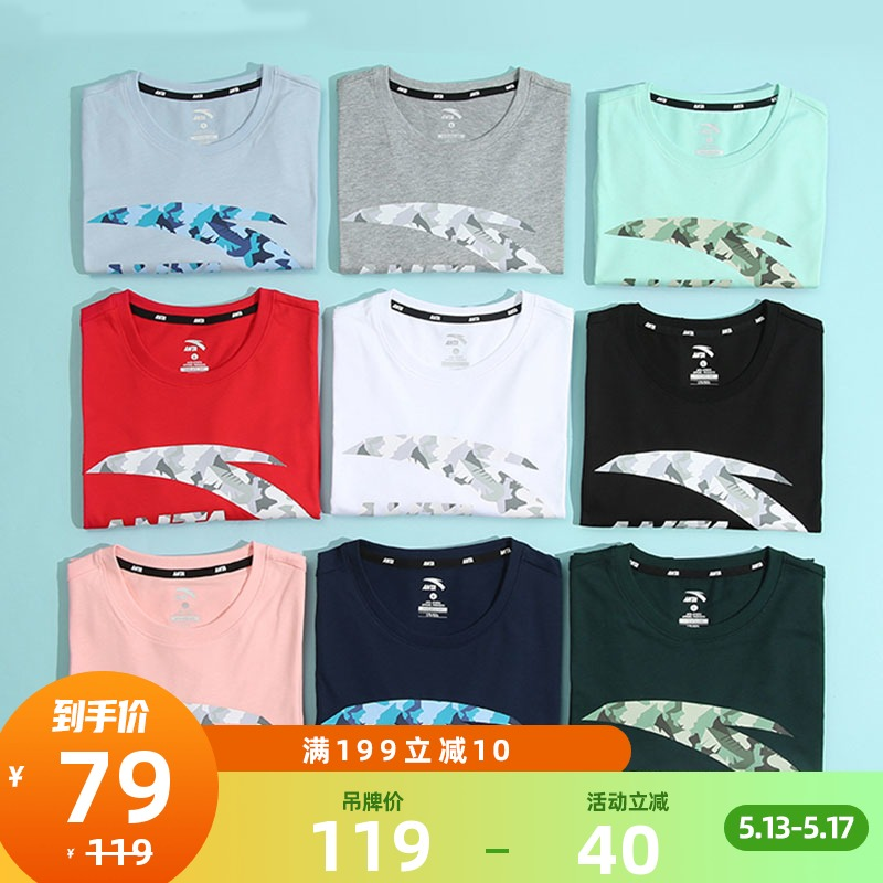 Anta T-shirt men and women official 2021 summer new couple short-sleeved sports compained cotton bottom half-sleeved shirt top