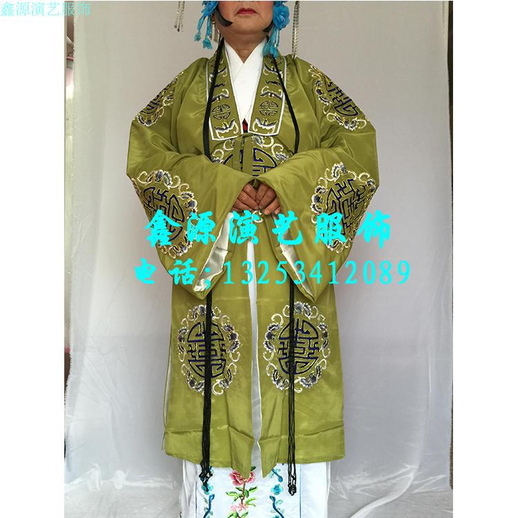 古装戏曲员外夫人服装京剧越剧老旦 对披老奶奶话剧戏服香色