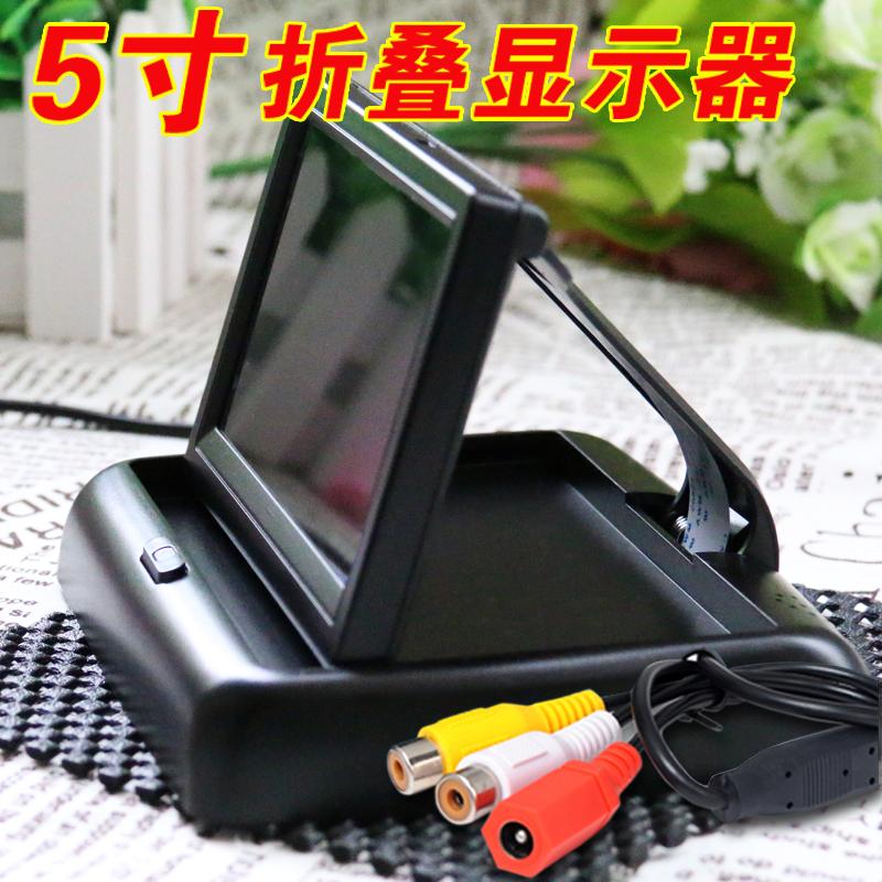 5 дюймовый 4.3 дюймовый складной экран hd правила поведения рабочий стол автомобиль дисплей тень от машины, дающей задний ход экран автомобиль использование миниатюрный