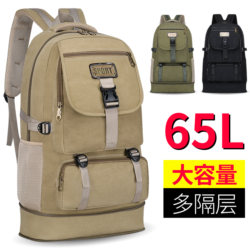 Retro heavy canvas backpack can be expanded to 65 liters, super capacity mountaineering bag, mens and womens Backpack Travel Bag