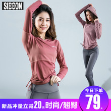 Yoga Clothes Sports Leisure Suit Women's Autumn and Winter Blouse Long Sleeve Gymnasium Running Fitness Clothes Net Red Speed Dry Clothes