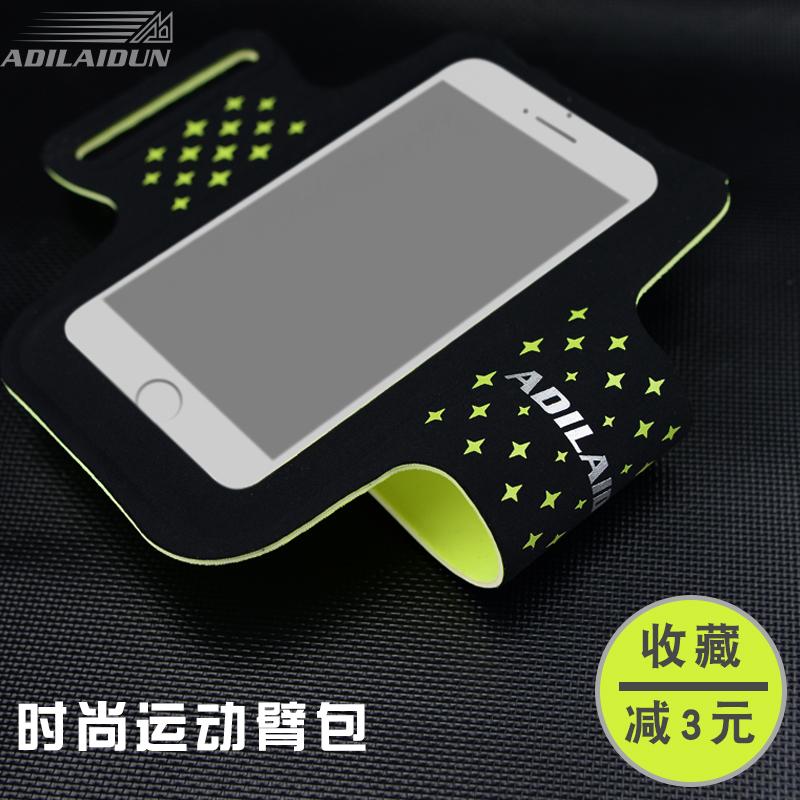 跑步手机臂包运动手臂包苹果7男女6臂套臂袋iphone7plus臂带薄款