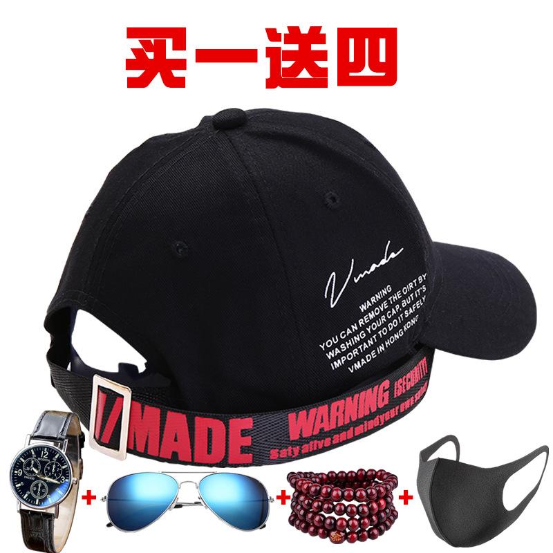 帽子男士夏季时尚潮流韩版百搭街头个性鸭舌帽女遮阳嘻哈棒球帽男