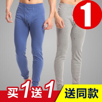 买1送1三枪鹅牌秋裤男纯棉打底裤