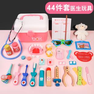 儿童过家家小医生玩具套装仿真医疗箱女孩护士打针男孩听诊器工具