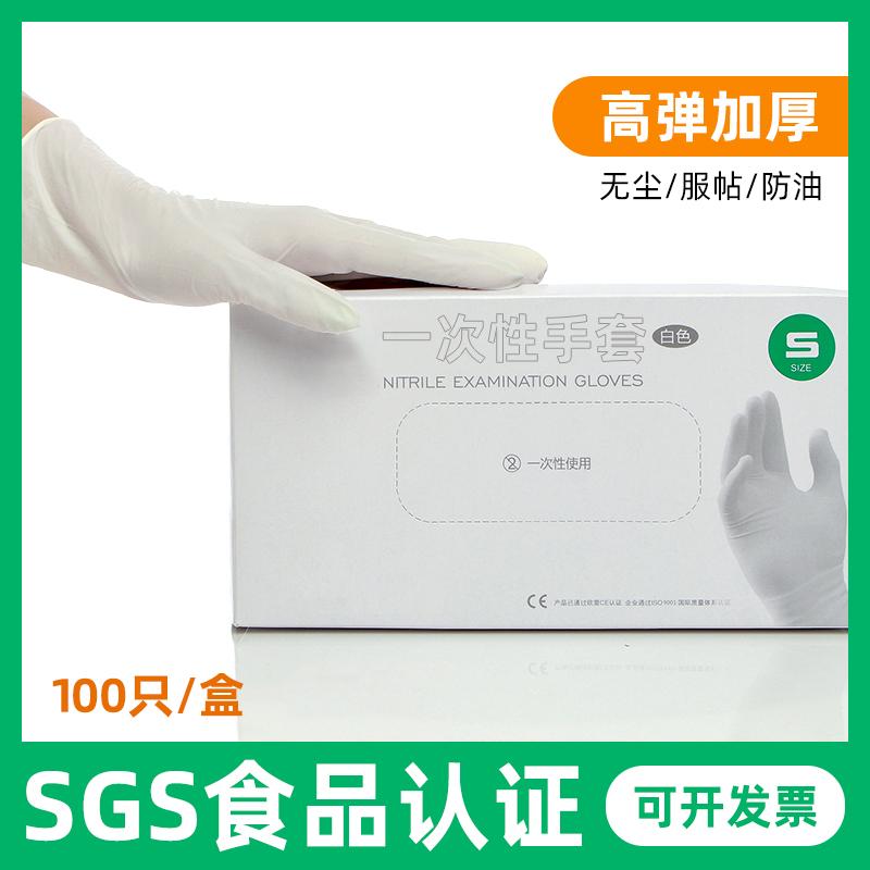 一次性橡胶手套乳胶医生专用耐磨加厚美容院超薄紧手食品级PVC