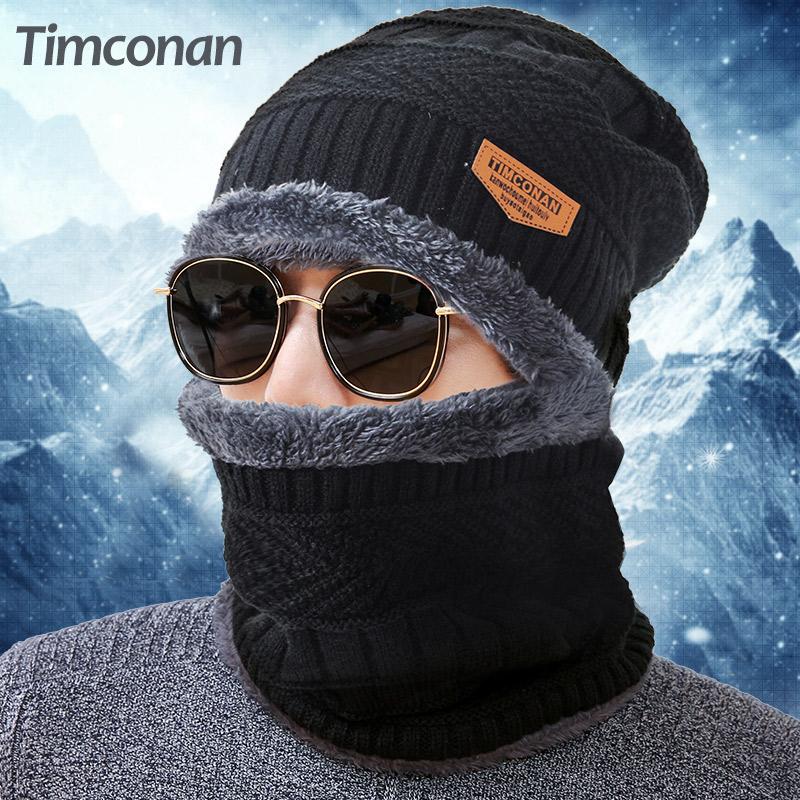 Шляпа мужчина зима плюс утолщённый молодежь корейский шерстяную шапку осенью и зимой вязаная шапка пакет глава хлопок крышка теплый волна