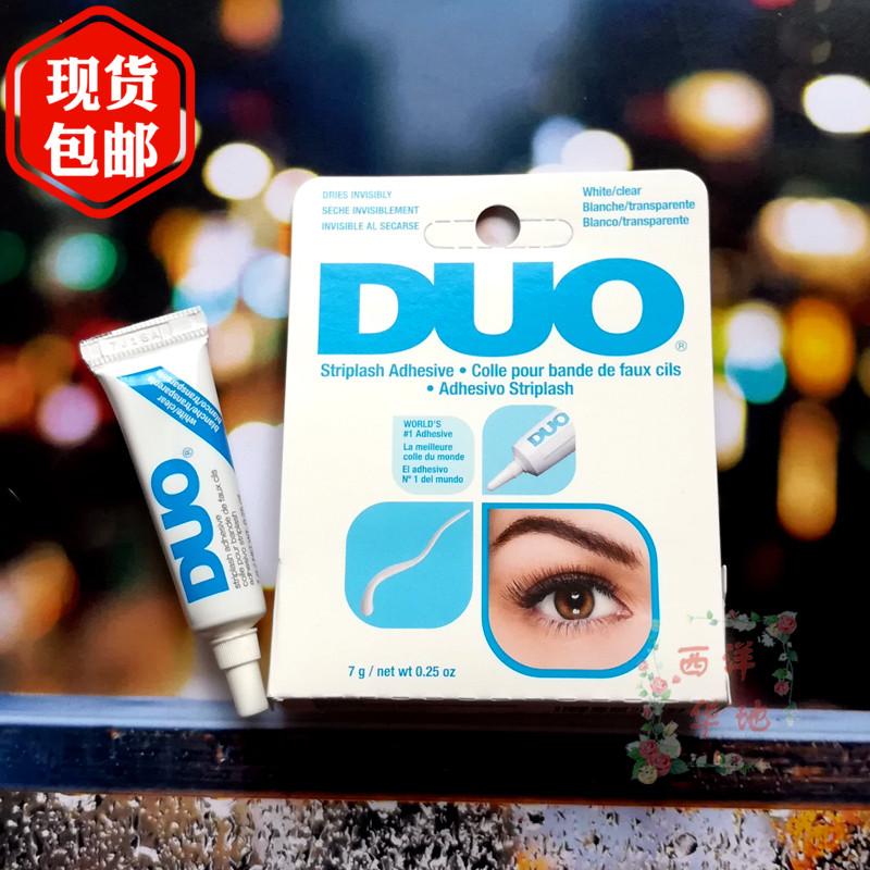 现货包邮 美国DUO Eyelash Adhesive假睫毛胶水防过敏透明色PONY