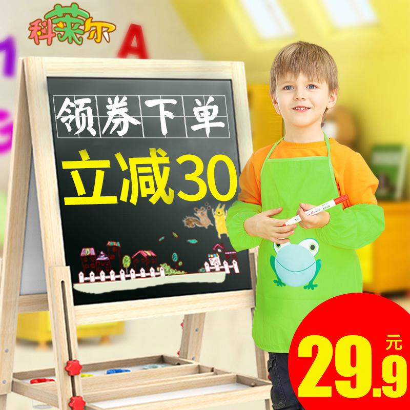 Ребенок живопись записная книжка мольберт дуплекс магнитный маленький черный кронштейн стиль ребенок домой лифтинг установите граффити wordpad