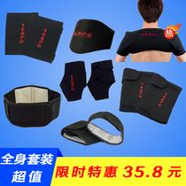 自发热护腰钢板护腰加热暖宫腰托男女通用秋冬季保暖护腰带