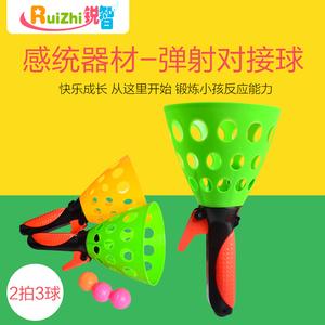 儿童户外玩具抛接球亲子互动弹力球双人弹射对接球类玩具运动器材