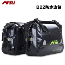 Amu Motorcycle Ride Side bag rear seat bag tail wrapping box Knight Backpack side bag helmet Travel rainproof Waterproof