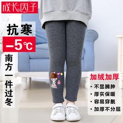 女童打底裤加绒加厚冬季儿童外穿洋气长裤一体绒加绒裤保暖棉裤