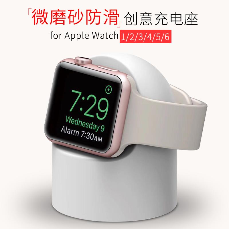 【软硅胶不伤机】苹果手表充电器AppleWatch支架iwatch6代5/4/3/2通用底座se配件线收纳盒放表架托创意座充台