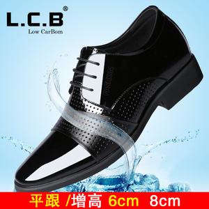 内增高男鞋镂空洞洞鞋8cm10cm夏季透气商务黑色皮鞋男结婚礼鞋子