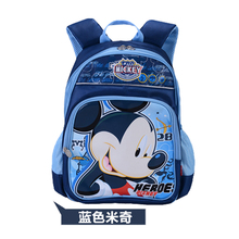 Disney Korean schoolbag large capacity cartoon cute Mickey Minnie backpack simple and light junior boys and girls 1-3 grade school stationery boys and girls