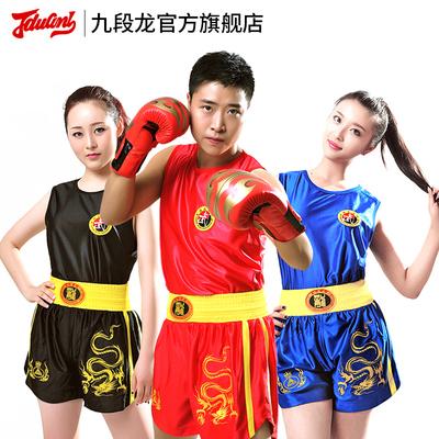 九段龙散打服拳击套装泰拳MMA绣龙短裤格斗搏击训练专业比赛服装