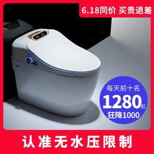 日本原野全自动翻盖智能马桶一体式家用电动无水压限制坐便器座便