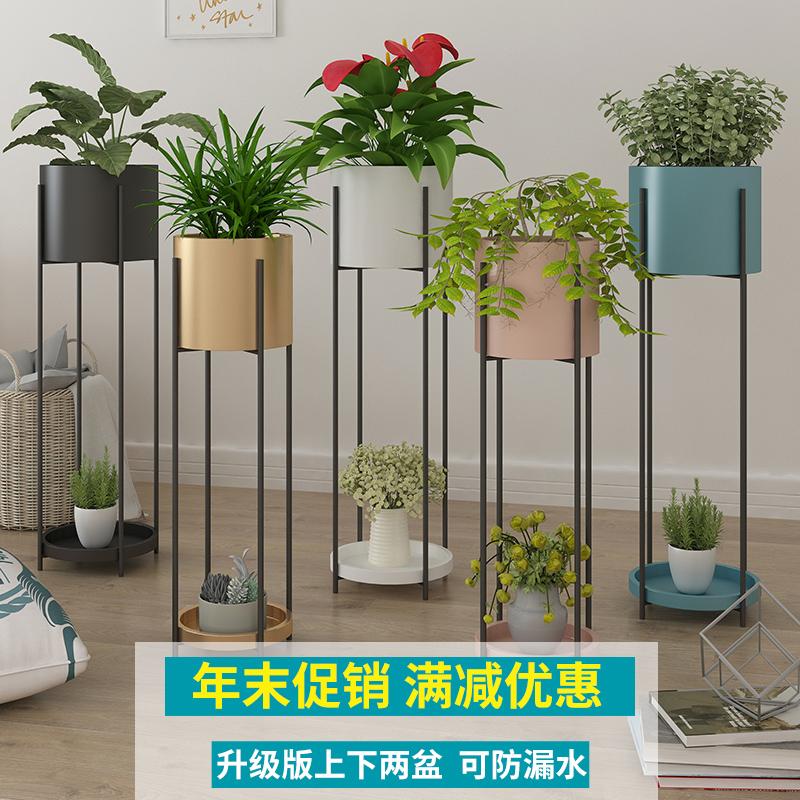 Подставки для цветов Артикул 573759366098
