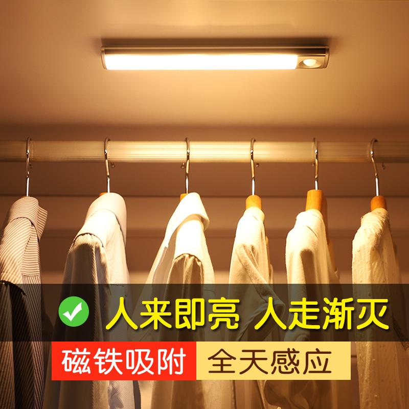 无线智能感应灯led长条充电式厨房免布线柜底酒柜衣柜磁吸橱柜灯