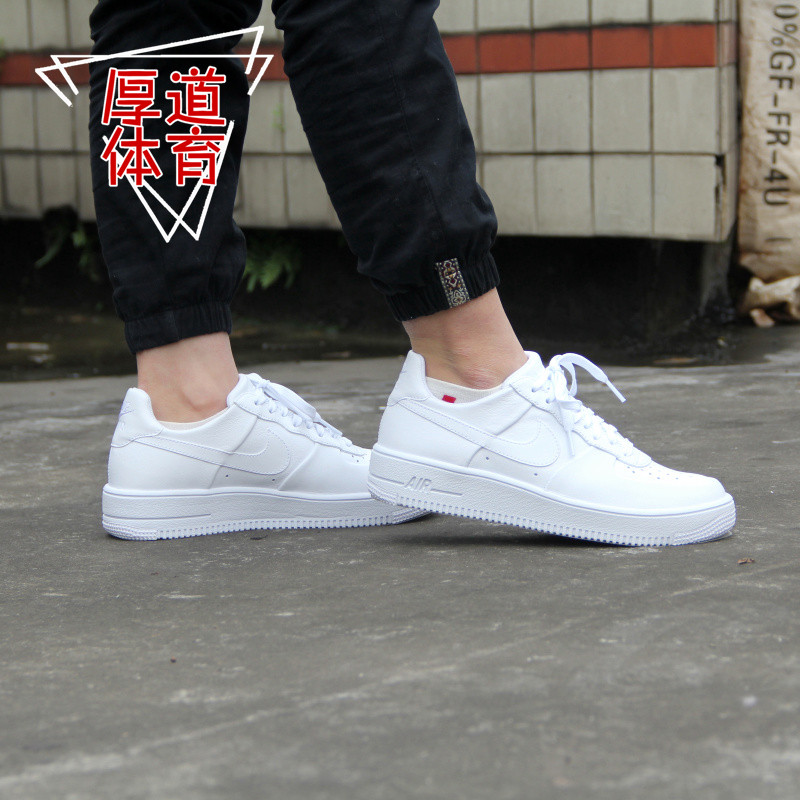 厚道体育 Nike Air Force 1 轻量化版全白男子板鞋 845052-101