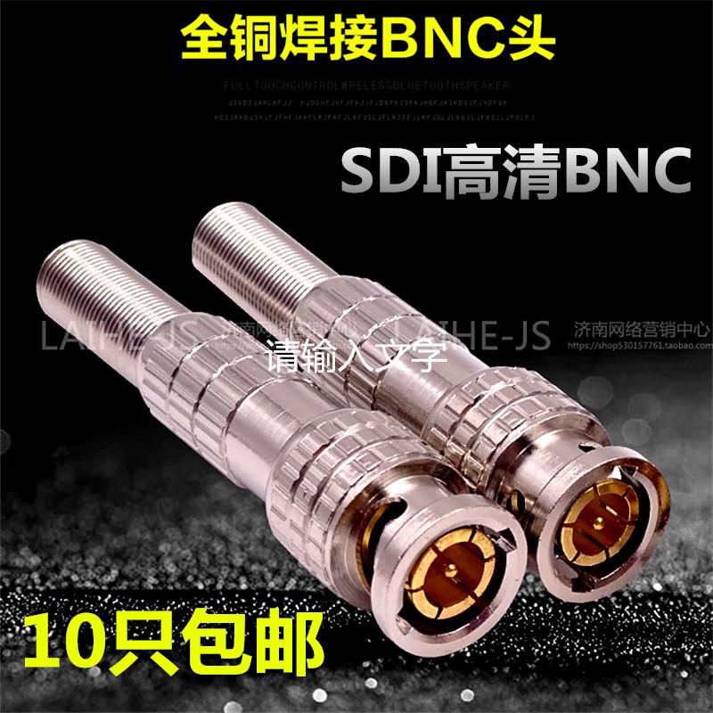 Полностью Медный металлический американский BNC-карамель BNC BNC-коннектор для мониторинга Сварной разъем BNC Q9