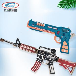 手枪冲锋枪木质3d立体拼图模型手工组装儿童益智玩具动脑男孩礼物