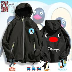 企鹅家族PINGU和企鹅一起学英语动漫连帽夹克男女外套帽衫上衣服