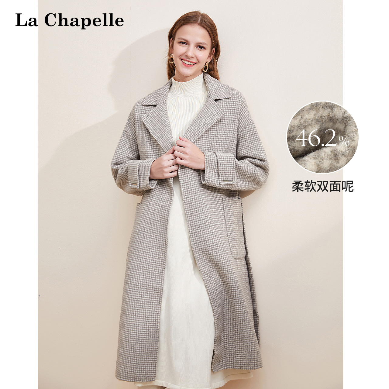 La Chabel Korean wool wool coat winter fashion loose coat double faced woolen coat women's medium long temperament