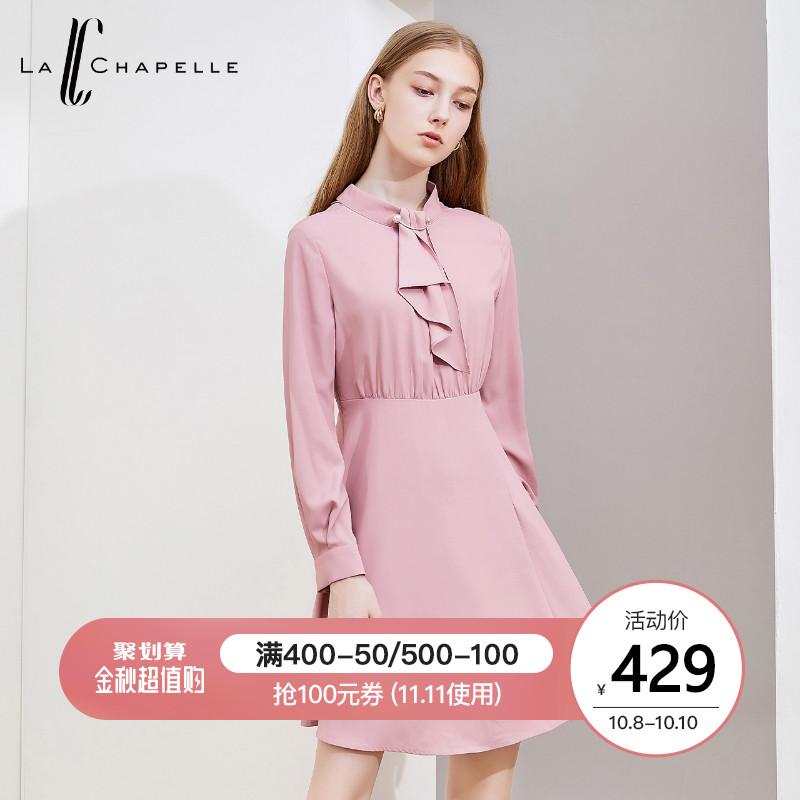 (用20元券)拉夏贝尔粉色连衣裙2019新潮款学院风淑女气质型可爱粉粉嫩连衣裙