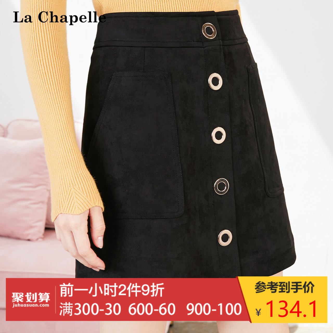 黑色短裙女2018冬季新款秋高腰修身半身裙时尚a字裙包臀一步裙子