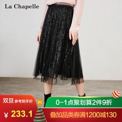 半身裙女2018冬季新款高腰复古气质少女感百搭网纱百褶裙中长裙子