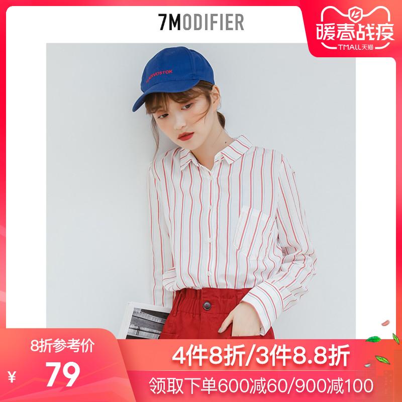 7M长袖衬衫女装2019秋季新款韩版宽松上衣条纹短款百搭时尚衬衣潮