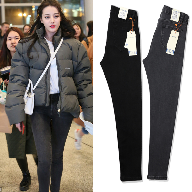 Smoky grey jeans womens new summer high waist Korean version of tight skinny and slim with high feet