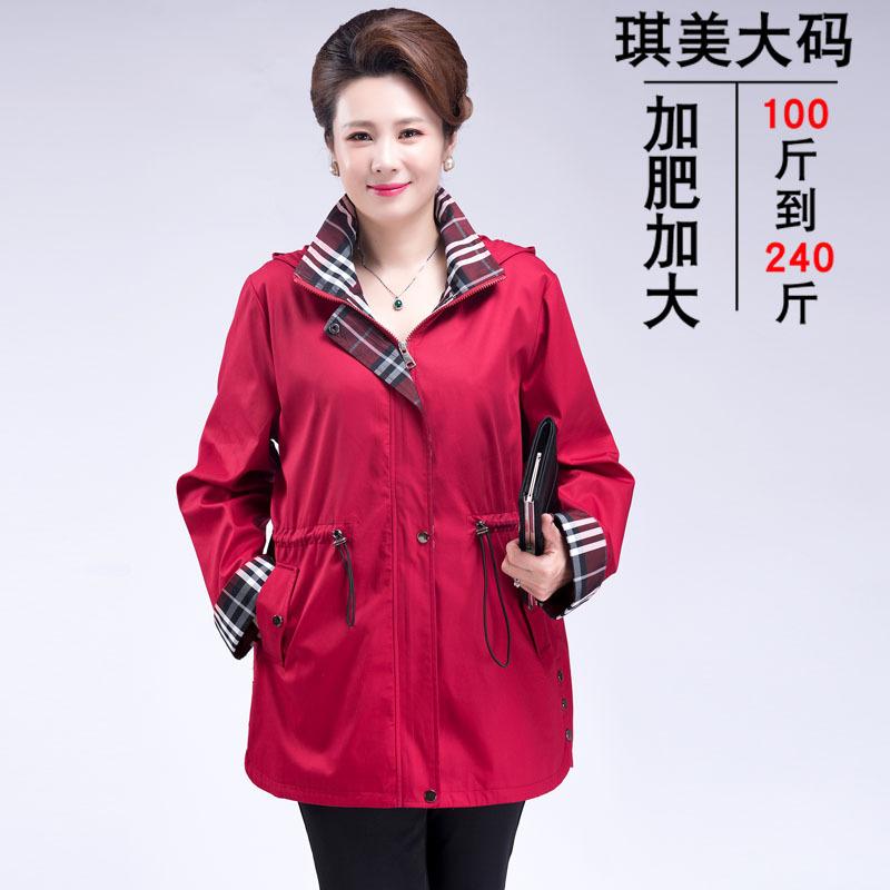 中老年女妈妈秋装洋气风衣阔太太加肥加大码200斤外套特大号衣服