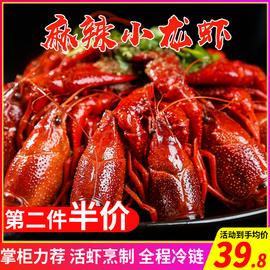 麻辣小龙虾即食熟食零食900g盒装十三香辣蒜蓉口味小海鲜4-6钱尾图片