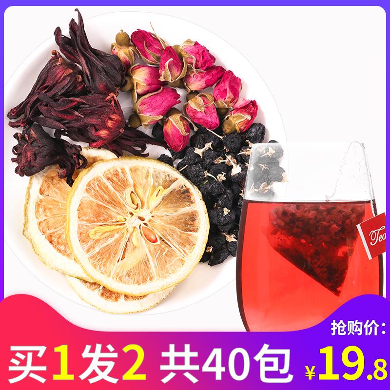 黑枸杞玫瑰花茶玫瑰茄洛神花非特级小包装花茶组合柠檬片泡茶干片