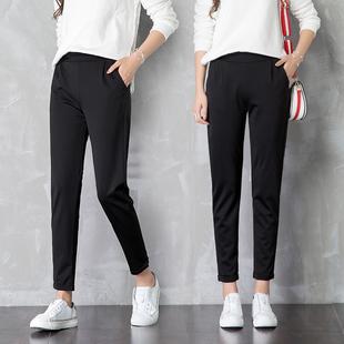 哈伦裤宽松萝卜直筒九分百搭休闲黑色西装高腰显瘦夏季薄款女裤子价格