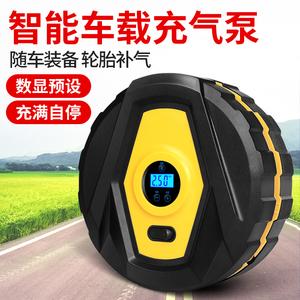 车载充气泵便携车载打气泵 汽车用12v小轿车轮胎应急打气筒冲气泵