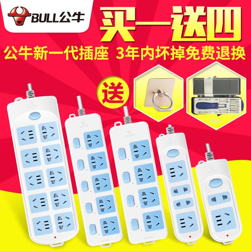 公牛插座插排插电源接线板8孔6插位1.8米3M加长线5米/10米拖线板