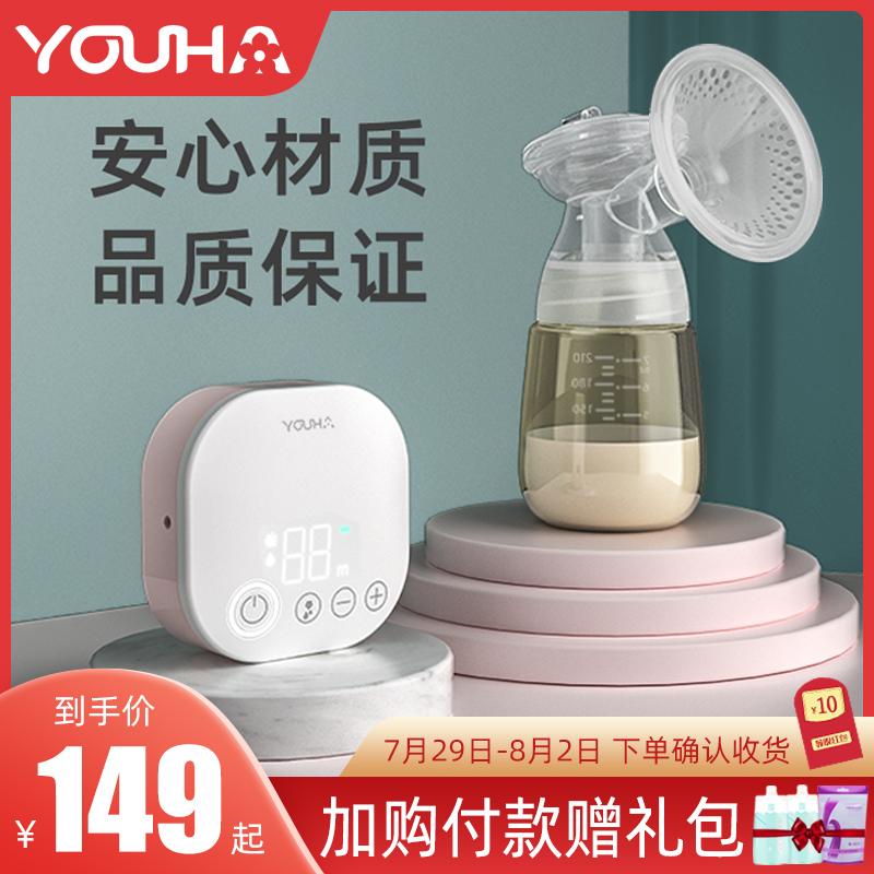 优合吸奶器电动正品静音无痛集奶器自动挤奶器吸力大孕产妇产后