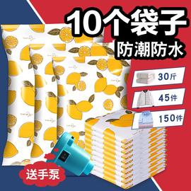 抽真空压缩袋收纳袋子整理被子衣物神器衣服家用打包加厚收缩空气图片