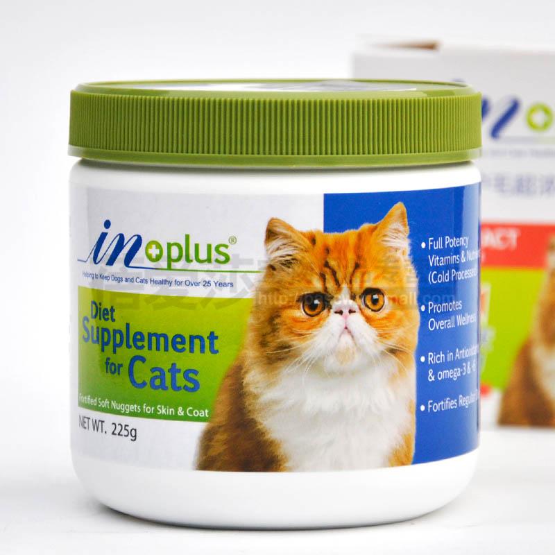 麥德氏卵磷脂225g貓用寵物貓美毛粉亮毛護膚防脫毛過敏皮炎瘙癢