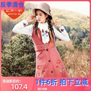 迷阵冬装新款打底背心裙复古刺绣收腰加厚毛呢连衣裙女01012