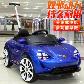 婴儿童电动车四轮遥控汽车冲电带推把男女宝可座玩具车1234岁小孩
