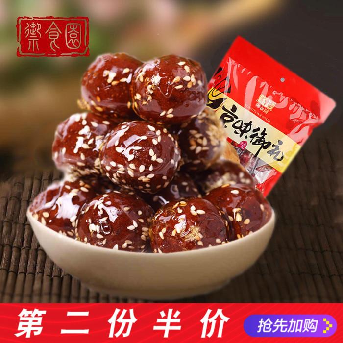 【御食�@冰糖葫�J500g】老北京特�a多口味山楂糖葫�J蜜�T山楂球