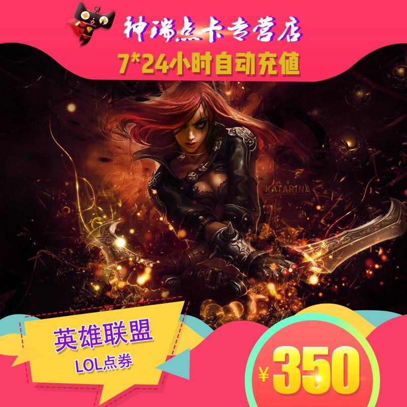 Внутриигровые ресурсы других игр Артикул 42423940507
