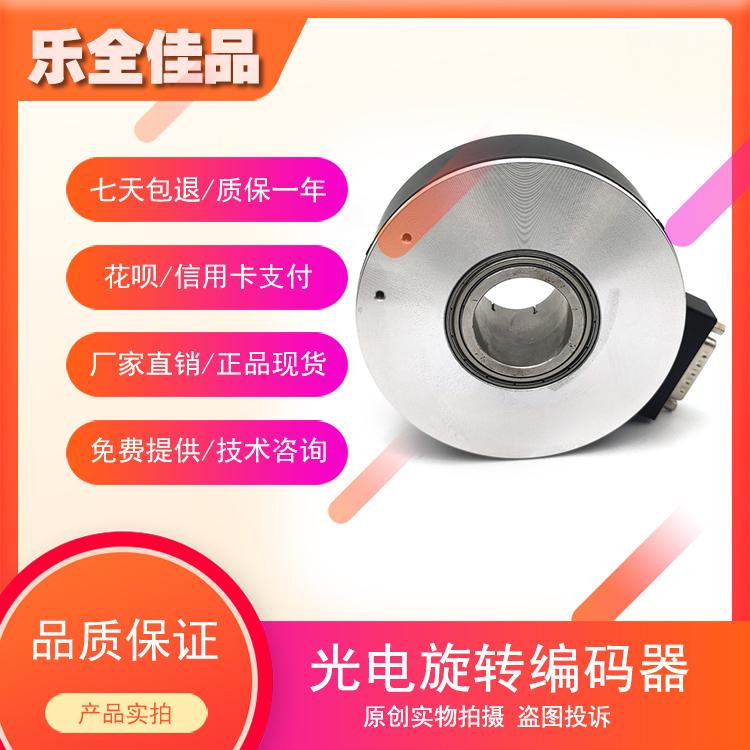 k10042 45 50mm替代进口10-30v